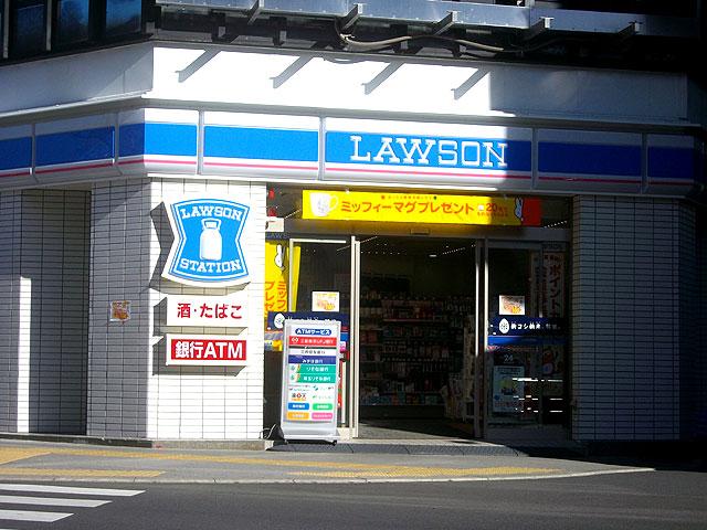 ローソン高円寺駅前店