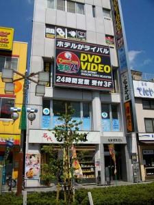 宝島24 高円寺店