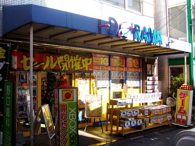 ドラマ高円寺駅前店