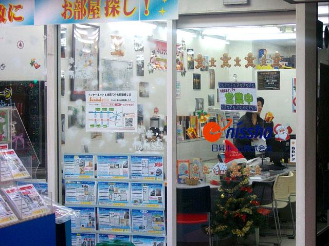 日昇ホーム株式会社高円寺店