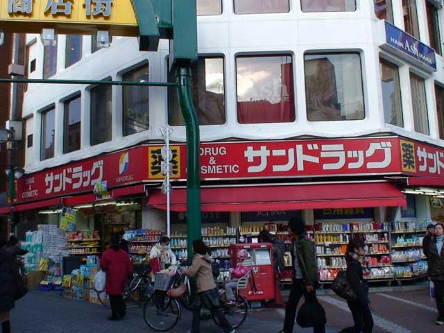 サンドラック高円寺店