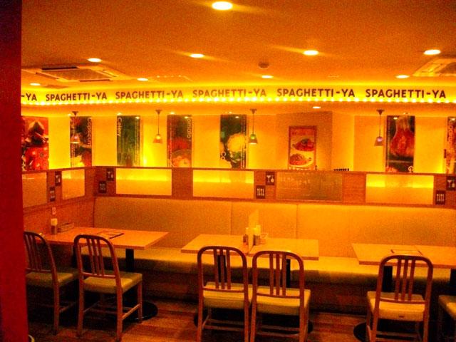 スパゲッティ食堂ドナ