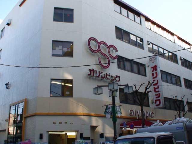 オリンピック高円寺店