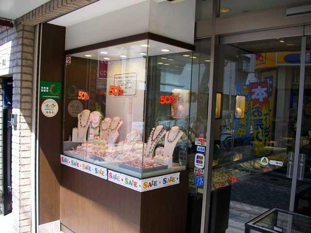 (株)岡本時計店