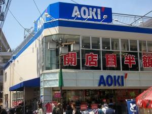 AOKI高円寺店