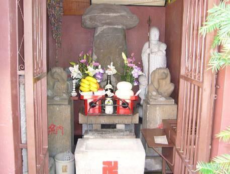 花の寺めぐり 11号-1
