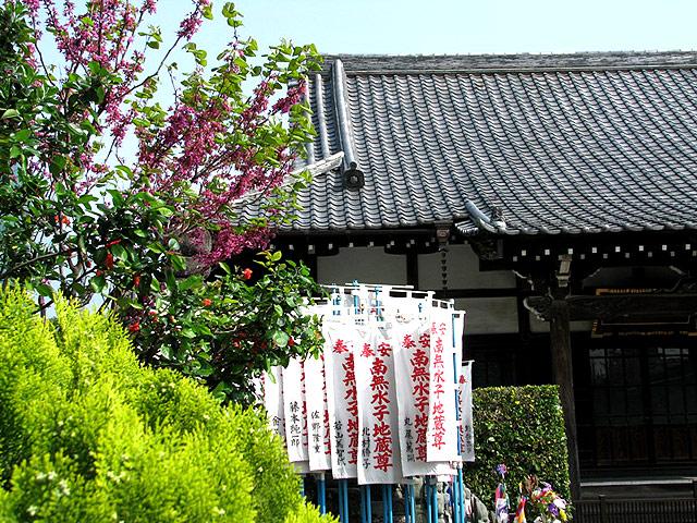 第17号 福寿院