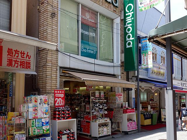 チヨダ靴店