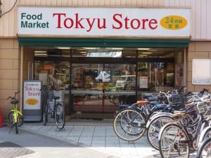 東急ストア高円寺店