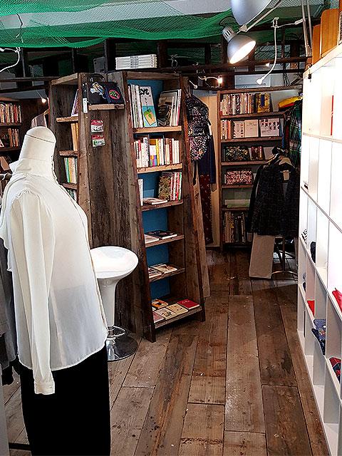 七星堂古書店
