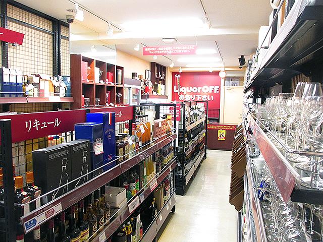 リカーオフ高円寺純情商店街店