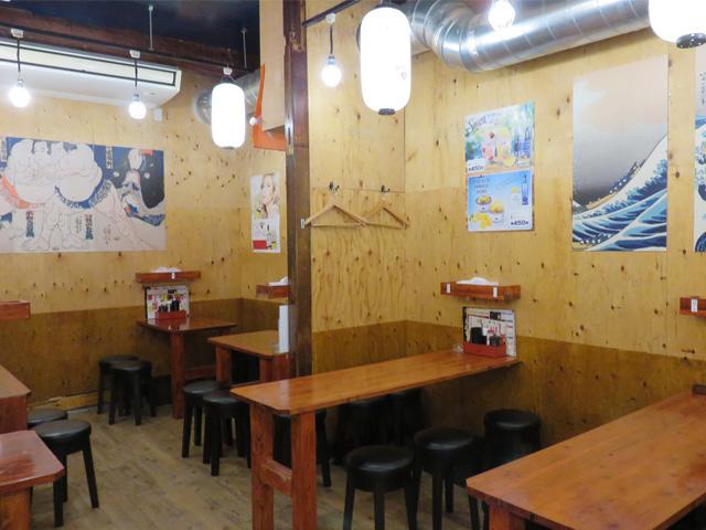 炭や 酒蔵 高円寺店(旧えん家)