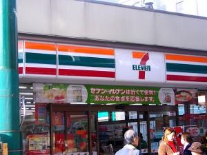 セブン-イレブン高円寺純情商店街店