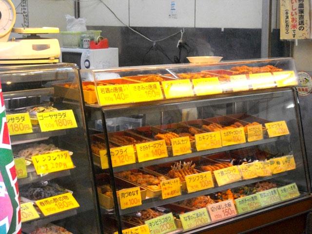 倉持惣菜店