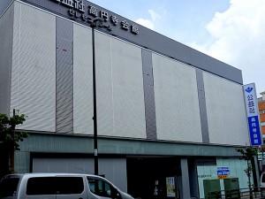 公益社高円寺会館