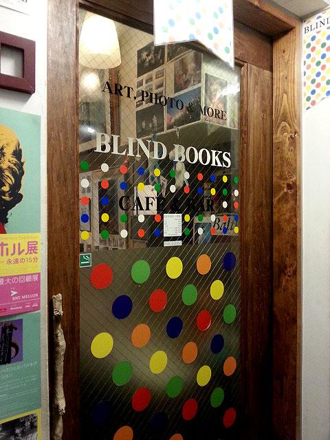 blind books入り口