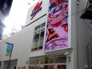 MESSE高円寺店
