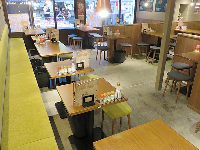 天ぷら酒場KITSUNE高円寺店